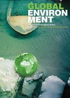 Global Environment 2015_small