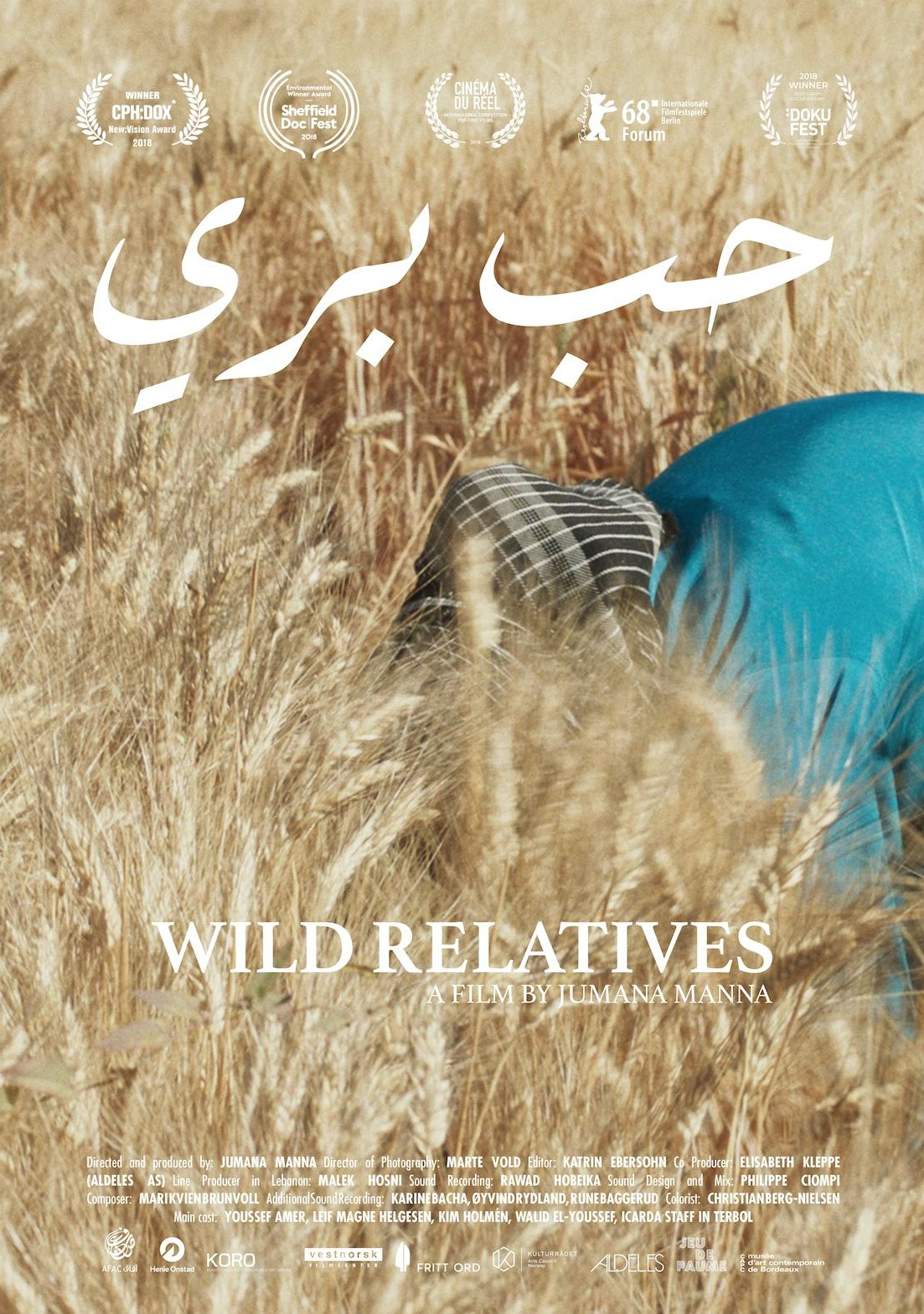 Poster_Wild Relatives
